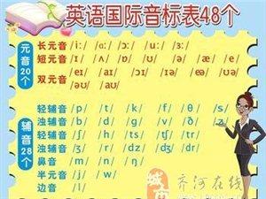 山木培训暑期英语开课啦 初中 高中 提分提能效果好
