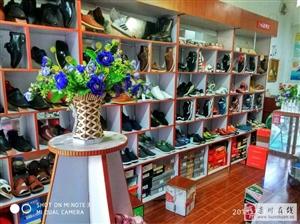 处理鞋店家具一批