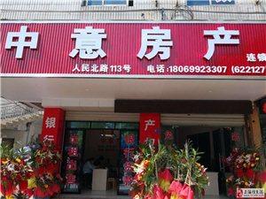 鑫潮花园4跃5,180平方带车库毛坯150万元
