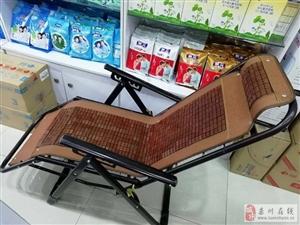 出售躺椅一把