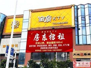 房东出租原金顶KTV商铺(无转让费)