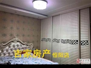 景春寓精装大3室出售