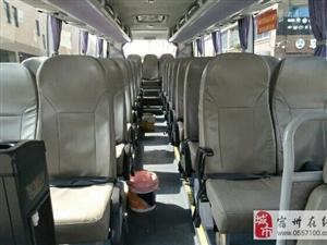 豪华版客车19-39-55对外出租