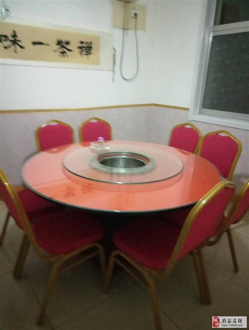 便宜处理饭店餐桌