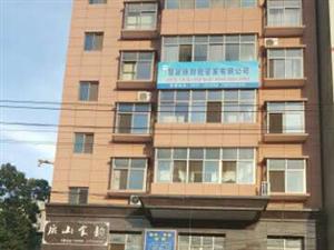 党家坝200�O临街旺铺诚意招租