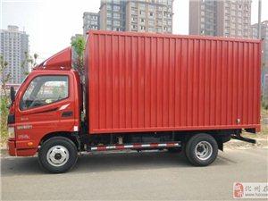 化州回程货车广州深圳珠三角回程货车出租