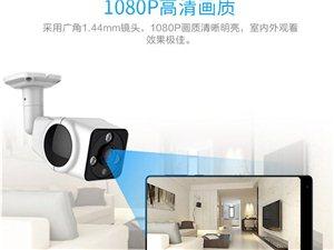 監控攝像頭、紅外攝像頭、遠程監控攝像頭、家庭安裝監