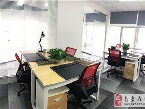 张府园地铁口办事处设点精装办公室