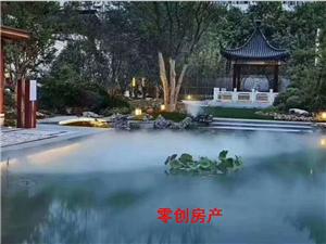 泰禾大城小院1室100万元