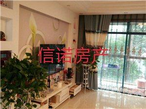 长阳津洋口中心地段3室2厅住房出售