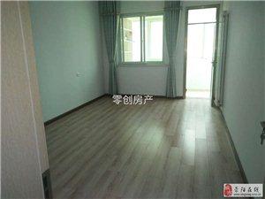 三高附小家属楼3室2厅1卫55万元