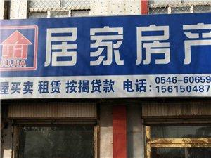 建筑公司家属院3室2厅1卫1000元/月