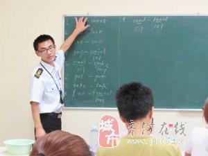 齐河学英语哪里好 山木培训暑期班值得信赖