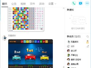 北京赛车机器人软件免费测试