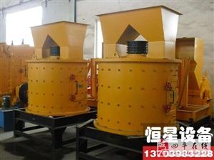 贵州高炉渣复合式破碎机厂家高炉渣复合破报价