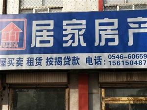 广播局家属院3室1厅1卫700元/月