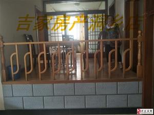 电力公司对面3室2厅2卫1300元/月