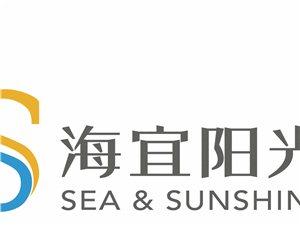 青州海宜陽光全屋定制定制您的高端家居(衣柜櫥柜)