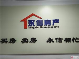 203-县委家属院2室1厅1卫900元/月