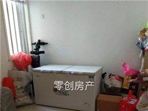 鑫龙家园3室2厅1卫88万元