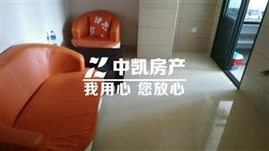 出租宝龙城市广场2室1厅1卫1厨1600元/月