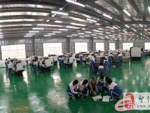 要上就上学费全免的安庆工业学校(原安庆八中)