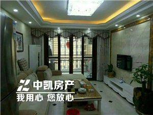 清水湾套房97平方仅售75万元