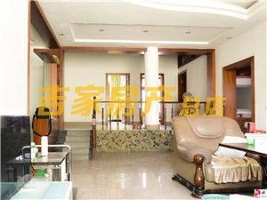 双林小区4室3厅2卫46.8万元