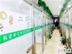 南京法語培訓機構,法語入門課程