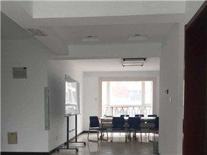 雅都天泽140平三室两厅适合办公,培训