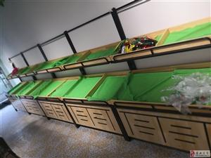 水果蔬菜货架置物架共八个货架120一个基本全新