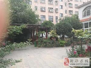宏基花园,郑新路上大别墅,精装修,有证、税满5年