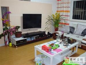 旗城家园3室2厅100平精装家具家电齐全