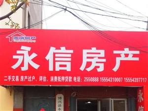 209-锦秋小区2室2厅1卫1083元/月
