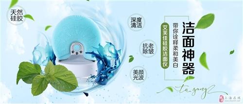 为什么洗脸要用洁面仪?