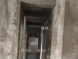 香山丽景4室2厅2卫59.8万元