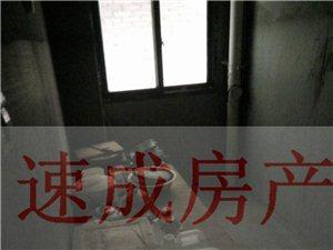 香山云岭3室2厅2卫48.8万元