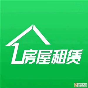 竹器厂附近4楼,两房一厅一厨一卫,床,热水器