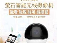 便宜出售三台萤石网络摄像头,还有64G内存卡。
