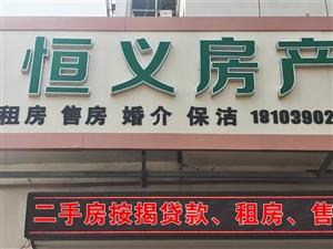 剧院附近3室2厅2卫1000元/月