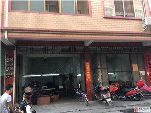 水东市场附近店面二间招租