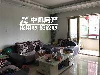 大华三江豪苑2室1厅1卫103万元