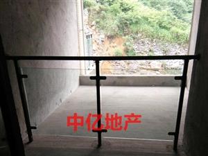 粤华-星光天地3室2厅2卫49.8万元