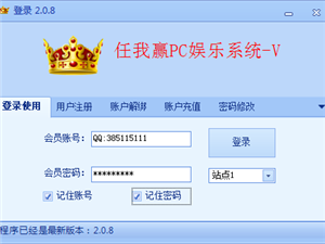 微信群北京赛车机器人公众号APP