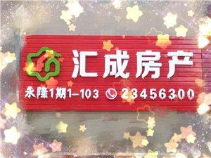 茶博汇92平方毛坯房三房仅售51.8万