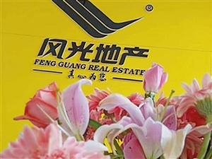 馨河郦舍3室2厅+1000元/月+92平+拎包入住