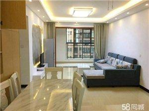 格林春天精装小两房全新家具家电拎包1800元/月