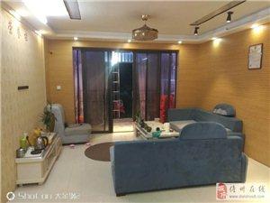 儋州伟业西城国际3室2厅2卫豪华装修拎包入住