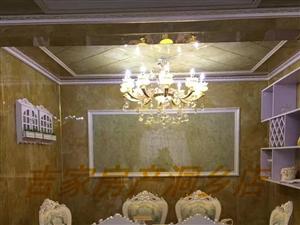 粤华-星光天地3室2厅1卫59.8万元