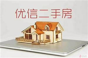 02774渤海锦绣城3室2厅1卫155万元